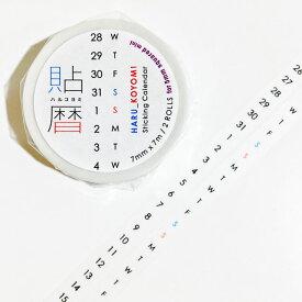 icco nico 貼暦 英語版 縦組 5mm方眼対応ミニ