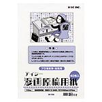 アイシー漫画原稿用紙 B4 110Kg
