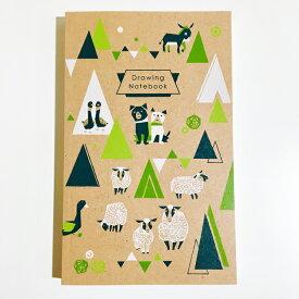 コクヨ Drawing+ ドローイングノートブック