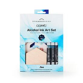 コピック アルコールインクアートセット 01(木製パネル付き)