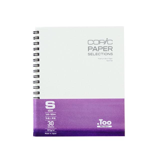 コピックスケッチブック Sサイズ