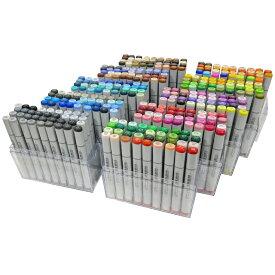 【送料無料】コピックスケッチ 単品全358色集めてみました