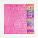 千代切紙 3枚入 鱗(UROKO)