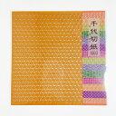千代切紙 3枚入 籠目(KAGOME)