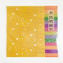 千代切紙 3枚入 千鳥(CHIDORI)