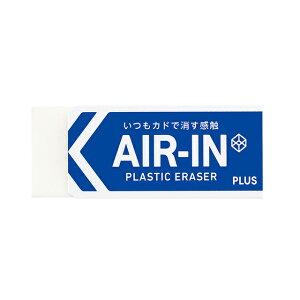 エアイン ER-100AIS