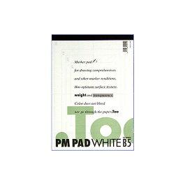 PMパッドホワイト B5