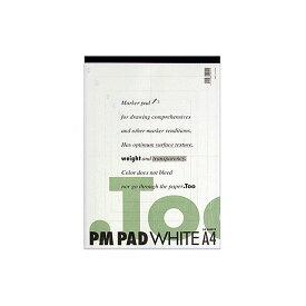 PMパッドホワイト A4