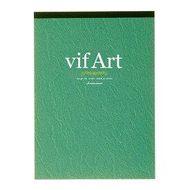 ヴィフアール水彩紙(スケッチパッド) 中目S208V(B5)