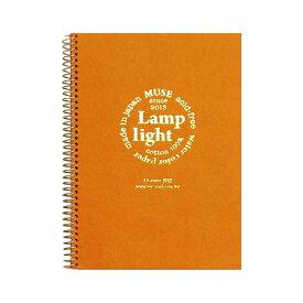 ミューズ ランプライトブック LL-0901 SM