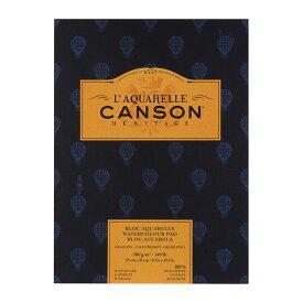 キャンソン ヘリテージ水彩紙 パッド 細目 230×310mm