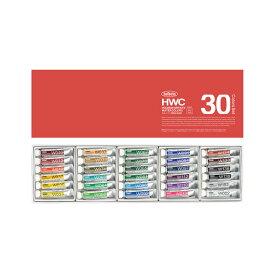 【送料無料】ホルベイン透明水彩絵具 30色セット
