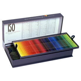 ホルベイン アーチスト色鉛筆 150色セット(紙函入)