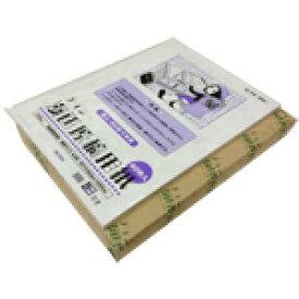 アイシー漫画原稿用紙 A4 110kg 5冊パック
