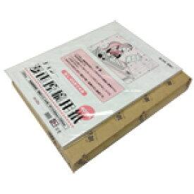 アイシー漫画原稿用紙 A4 135kg 5冊パック
