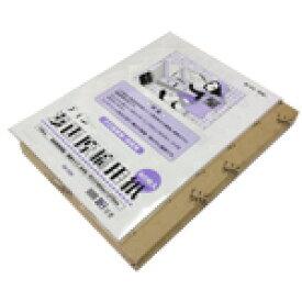 アイシー漫画原稿用紙 B4 110kg 5冊パック