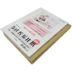 アイシー漫画原稿用紙 B4 135kg 5冊パック