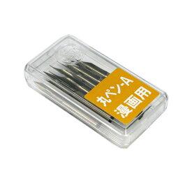 ゼブラ 丸ペン 10本入