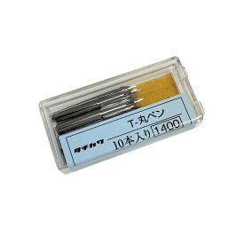 タチカワ 丸ペンソフトT77 10本入:クロームタイプ