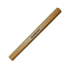 両用木軸ペン軸 SL2011