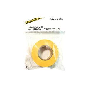 のり残りの少ないマスキングテープ 24mm