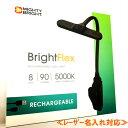 mighty bright ブライトフレックス リチャージャブルライト 譜面台 照明 マイティブライト 充電式ライト リチャージ クリップライト モ…