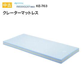 【中古】パラマウントベッド クレーターマットレス
