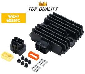 【安心の保証付き】熱対策品 レギュレーター マジェスティ C 250/400 マグザム CP250 ドラッグスター 250 ニンジャ YZF-R6 ベルシス Ninja 250R/400R
