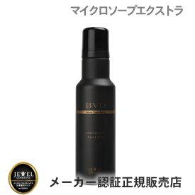 【あす楽対応】BVO ビィヴォ マイクロソープ・エクストラ 190g【シェービング&洗顔】