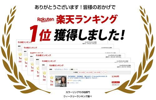 【選べるカラー】iro-mochiいろもちカラーリペア150ml【ヘアカラー復元トリートメント】