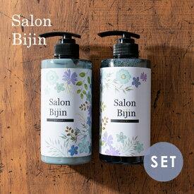 SALON BIJIN サロン美人 シャンプー 500g & コンディショナー 500g セット (TOP SALON BEAUYT)