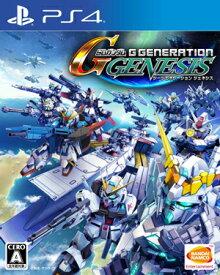【新品】SDガンダム ジージェネレーション ジェネシス PS4 PLJS-74013 G GENERATION GENESIS