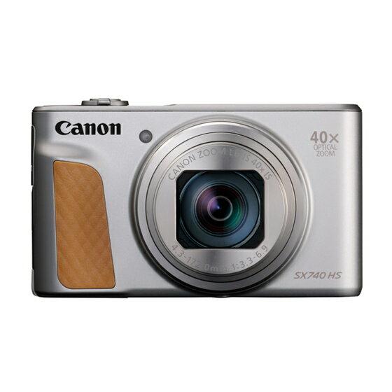 キヤノン CANON デジタルカメラ PowerShot SX740 HS(シルバー)