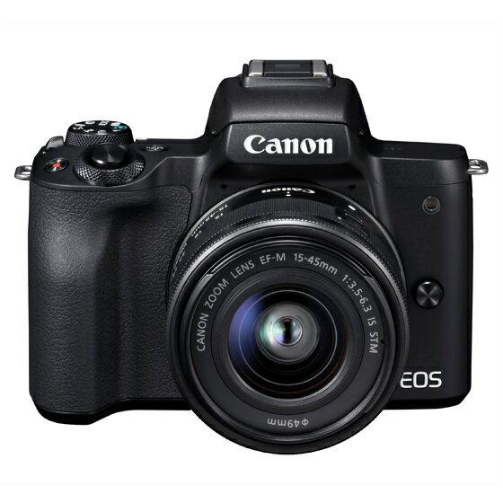 Canon キヤノン EOS Kiss M・EF-M15-45 IS STM レンズキット(ブラック) ミラーレスカメラ
