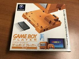 【新品】【箱にキズ・よごれ多い】任天堂 ゲームキューブ用ゲームボーイプレーヤー オレンジ【アウトレット】