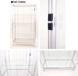 ガラスコレクションケースTOP-1508SGガラス棚板3セット付属最高級バージョン