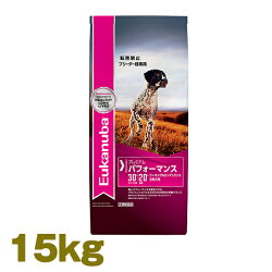 【取り寄せ】ユーカヌバプレミアムパフォーマンスワーキング&エンデュランス15kg活発犬用全犬種用1歳以上Eukanuba(ユーカヌバ)