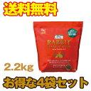 【送料無料】ラビットプレミアムフード 2.2kg 4袋セット GEX(ジェックス)
