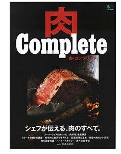 肉Complete シェフが伝える、肉のすべて。 /えい出版社 【健康】【料理/レシピ/キャラ弁】【美容/ダイエット】【暮らし】【ギフト】【贈り物】【プレゼント】【ラッピン