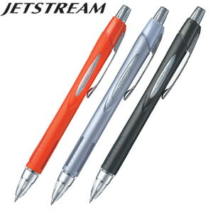 三菱uni JETSTREAM(ジェットストリーム) 0.7 ラバーボディータイプ【SXN-250-07】【多機能ペン】【ボールペン】【筆記用具】【事務用品】【店頭受取対応商品】