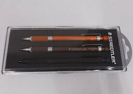 ステッドラーシャープ3本セット蔦屋書店限定2本(ブラウン、オレンジ)+オールブラック