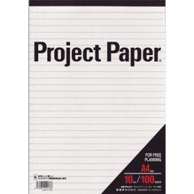 オキナ プロジェクトペーパーA4 10ミリ横罫【PPA40Y】【ノート】【方眼紙】【業務用】【事務用品】【まとめ買い】【店頭受取対応商品】