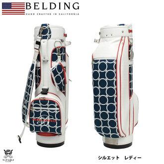 貝爾丁剪影夫人 8.5 有限公司高爾夫球袋 hbcb 850068