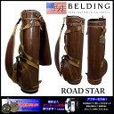 【限定】BELDING ROAD STAR ベルディング ロードスター アンバー 8.5型 キャディバッグ(HBCB-850072) キャディバッグ   キャデ...