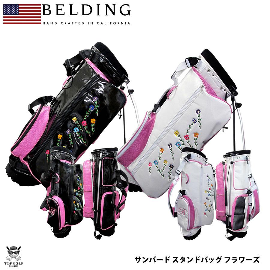 【BELDING】ベルディング サンバード フラワーズ スタンドバッグ 8.5型 |キャディバッグ キャディバック スタンドバック 女性 レディース キャディーバッグ キャディー バッグ キャディ バック ゴルフバッグ スタンド ゴルフグッズ ゴルフ用品