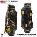 BELDING ベルディング キャディバッグ BUSHWHACKER ブッシュワーカー パッチワーク ソリッズ 8.5型(HBCB-850108)
