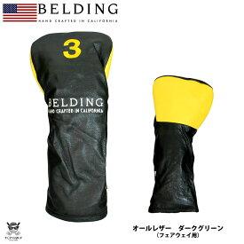 BELDING ベルディング ヘッドカバー フェアウェイ サーカ FW(3)ダークグリーン(HBHC-000016)