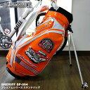 【限定30本】シェリフ プレミアム アメリカンシリーズ オレンジ スタンドバッグ (SHERIFF SP-004)