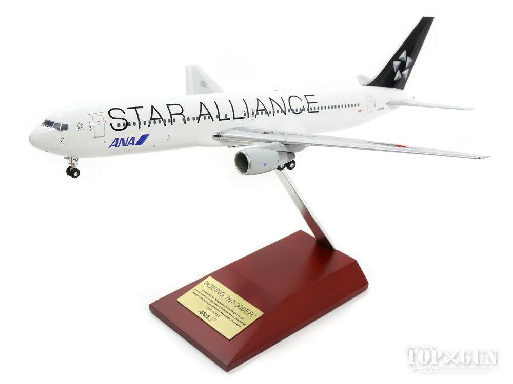 ボーイング 767-300ER ANA全日空 特別塗装 「スターアライアンス」 JA614A 1/200 ※プラ製 2016年2月27日発売 全日空商事飛行機/模型/完成品 [NH20089]