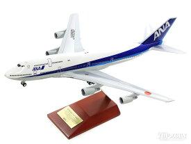 ボーイング 747-400D ANA全日空 JA8961 那覇-羽田 126便ラストフライト ウイングレットなし/国内線仕様機 スナップフィットモデル(ギア付属) 1/200 ※プラ製 2018年7月27日発売全日空商事飛行機/模型/完成品 [NH20130]